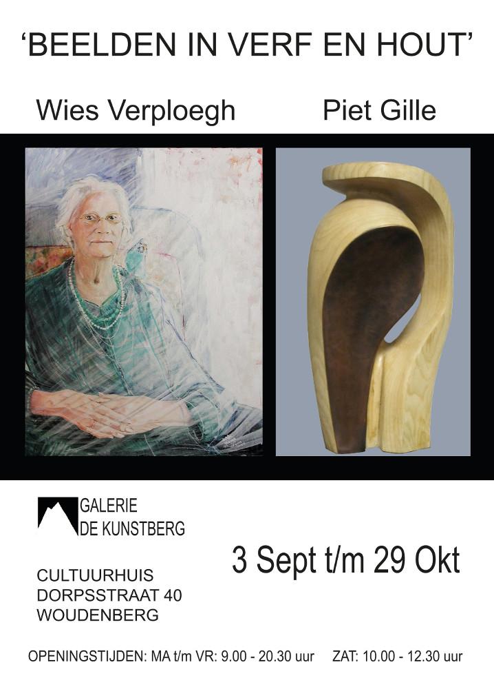 wies_en_piet